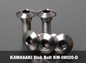 画像1: カワサキ車用ディスクローターボルトM8×20L