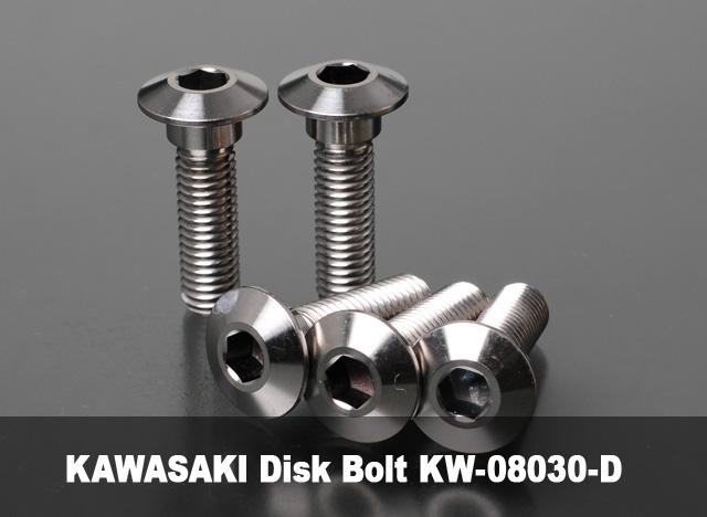 KAWASAKI  DISC BOLT Titanium M8